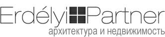 Erdelyi + Partner архитектуры и дизайна